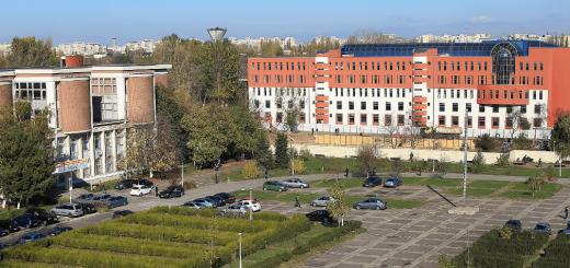 The UPB Campus